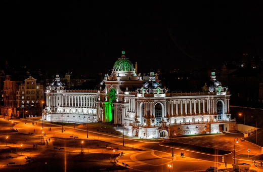 Kazan Night City Lights