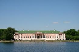 Excursion to Ensemble Kuskovo
