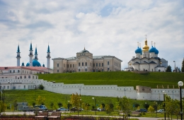 Walking tour to Kazan Kremlin