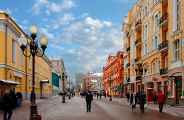 Moscow Metro and Old Arbat street excursion