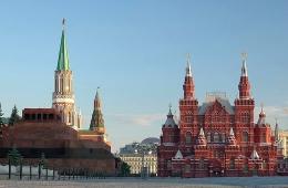 Moscow City Tour + Kremlin