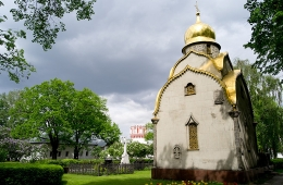 Moscow City Tour + Novodevichy Convent