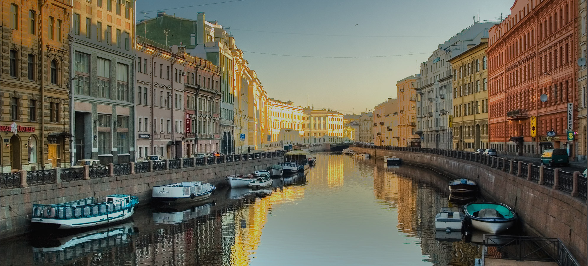 DISCOVER ST. PETERSBURG
